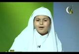 أطفالنا في رمضان (31/8/2009)