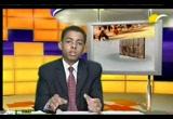 متابعة غزوة أحد 6 (31/8/2009) فتوحات وغزوات