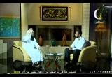 تدبر القراءن الكريم الشيخ عبدالله بن عبدالعزيز(31/8/2009) الرحمة في رمضان