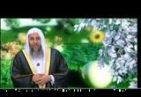 1- التوبة والرجوع إلى الله (نسائم الجنة)