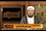 أحاديث لا تصح في الصيام (1/9/2009) أحكام الصيام