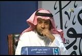 حلقة خاصة عن محاولة فاشلة لاغتيال الامير محمد بن نايف ال سعود (المستشار)