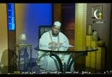 فتاوى الرحمة (2/9/2009)
