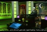 أحكام الصيام في شريعة الله (2/9/2009) الدين القيم