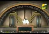 أقسام الصبر (4/9/2009) جنة الحياة