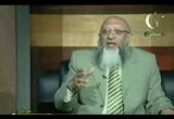 فساد العباد (4/9/2009) نسائم الرحمة