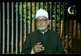 الرخص في الصوم وحكم الصوم (5/9/2009) الدين القيم