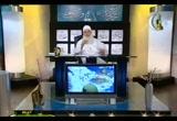 رجولة سيدنا أبوبكر (6/9/2009) محمد والذين معه