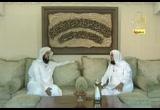 الشيخ محمد العريفي ( الجزء الأول ) - ( 4/9/2009)- برنامج عفو التجربة