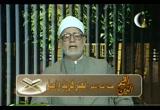 من أحكام الصيام(11/9/2009) الدين القيم
