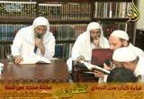 أبواب اللباس 2( 8/5/2016) شرح سنن الترمذي