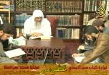 أبواب السير 7( 11/11/2015) شرح سنن الترمذي