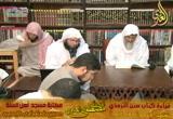 أبواب الأ طعمة 13( 14/6/2016) شرح سنن الترمذي