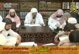 أبواب الديات 3 ( 3/5/2015) شرح سنن الترمذي
