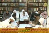 أبواب الأ حكام 15 ( 5/4/2015) شرح سنن الترمذي