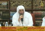 أبواب الديات 4 ( 5/5/2015) شرح سنن الترمذي
