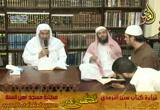 أبواب اللباس 11 ( 5/5/2016) شرح سنن الترمذي