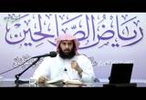 المجلس 68 - باب بيان كثرة طرق الخير4 - مجالس في التعليق على رياض الصالحين