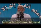 تفسير سورة غافر ج13 (11/5/2012)