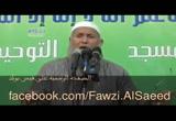 تفسير سورة غافر ج6 (16/5/2012)