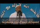 تفسير سورة غافر ج10 (20/4/2012)