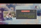 العقيدةالطحاوية(4)البناءالعلمي