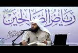 المجلس 71 - باب بيان كثرة طرق الخير 7- مجالس في التعليق على رياض الصالحين