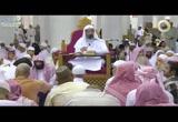 الدرس (31) وقفات في سورة البقرة ج1 (دروس من الحرم)