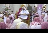 الدرس (31) وقفات في سورة البقرة ج2 (دروس من الحرم)