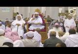 الدرس (36) وقفات في سورة البقرة ج2 (دروس من الحرم)