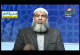 كيف نطفئ غضب الرب تعالى  ج18( 23/2/2018 ) قال رسول الله