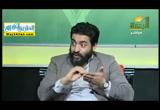المزاحالمشروعوالممنوع(23/2/2018)ترجمانالقران