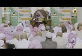 (1) المدخل إلى مذهب الإمام أحمد - الدرس الأول ج1