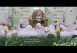 (6) المدخل إلى مذهب الإمام أحمد - الدرس الثالث ج1