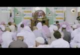(7) المدخل إلى مذهب الإمام أحمد - الدرس الثالث ج2