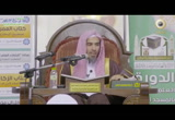 (8) المدخل إلى مذهب الإمام أحمد - الدرس الرابع ج1