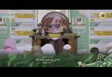 (9)المدخلإلىمذهبالإمامأحمد-الدرسالرابعج2