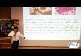 كلمة د. ناظم شمس بالمؤتمر السنوى العاشر للإعجاز العلمى بجامعة المنصورة 2018