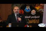 كلمة ا.د/ أمير صالح  بالمؤتمر السنوى العاشر للإعجاز العلمى بجامعة المنصورة 2018