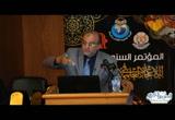 كلمة د. أحمد عبد العزيز مليجى بالمؤتمر السنوى العاشر للإعجاز العلمى بجامعة المنصورة 2018
