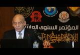 كلمة د. طاهر جمال بالمؤتمر السنوى العاشر للإعجاز العلمى بجامعة المنصورة 2018
