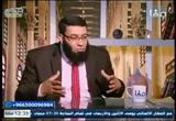 العفةعندالشيعهالاثنىعشريةجزء2(حوارمعالأزهر)