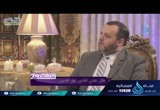 ( 5) تفكر ساعة خير من قيام ليلة ، علم النفس الاسلامي ٣ - ويتفكرون 2