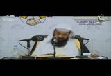 المجلس ( 76)  المجالس العلمية من صحيح مسلم