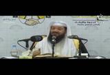 المجلس ( 78) المجالس العلمية من صحيح مسلم