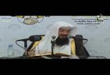 المجلس ( 83) المجالس العلمية من صحيح مسلم