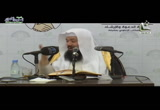 المجلس ( 84) المجالس العلمية من صحيح مسلم