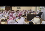 المجلس ( 60) المجالس العلمية من صحيح مسلم