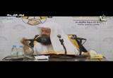 المجلس ( 63) المجالس العلمية من صحيح مسلم