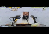المجلس(67)المجالسالعلميةمنصحيحمسلم